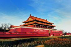 蓝天下的北京北京