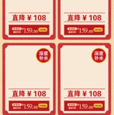 新年春节年货节闹元宵节日