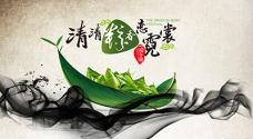 中国风端午节