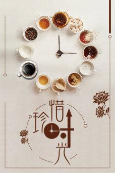日系清新正能量海报背景素材