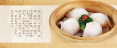 灌汤虾饺中国面食美食
