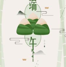 中国风端午节宣传海报H5背景