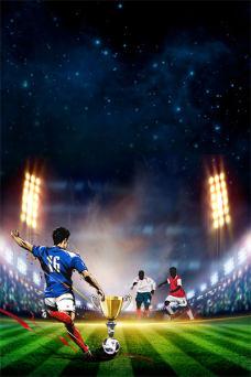 激情世界杯足球比赛创意海报