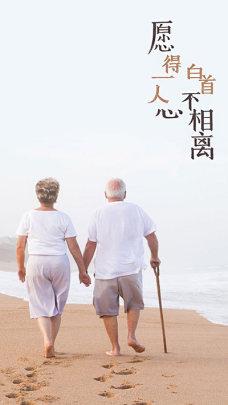 七夕H5背景