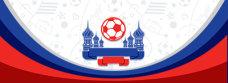 足球俄罗斯世界杯卡通手绘扁平化背景