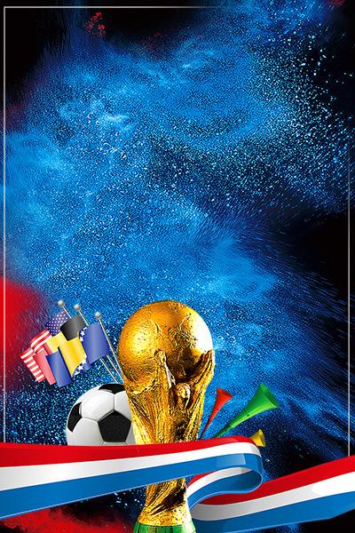 蓝色大气俄罗斯世界杯海报